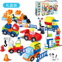 大颗粒 积木玩具1-2-4男孩子儿童拼装汽车3-6岁宝宝