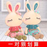 可爱兔子毛绒玩具女生小白兔布娃娃睡觉抱枕超萌玩偶公仔女孩生日礼物