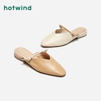 热风方头百搭穆勒鞋女士休闲平底半拖鞋H33W9303