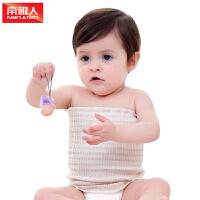 南极人婴儿护肚围高弹力宝宝肚兜护脐围肚棉质新生儿护脐带儿童护肚 宝宝肚围