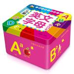 26个英文字母卡片 大小写全套3-4-5-6-7岁儿童英语单词认知 一年级撕不烂早教塑料书籍 宝宝启蒙学前幼儿自然拼读
