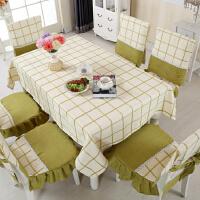 餐桌布椅套椅垫套装 桌布布艺棉麻餐桌椅套餐椅套餐桌垫简约现代 浅绿色 清新绿格