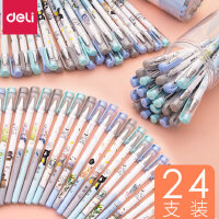 得力24支桶装中性笔0.35全针管黑色水笔学生用小清新卡通中性笔好写细水笔签字笔可爱创意中性笔