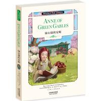 绿山墙的安妮:ANNE OF GREEN GABLES(英文原版)(附赠配套朗读MP3下载)