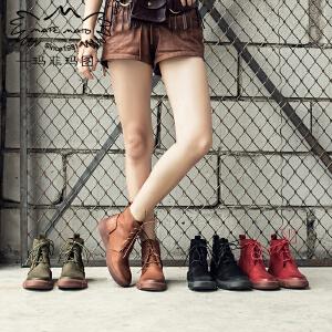 玛菲玛图冬天鞋子女2019新款短靴圆头中跟平底单靴休闲磨砂皮前系带马丁靴5309-10