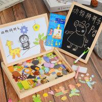 儿童宝宝积木男孩智力开发数字拼图1-2-3-4-5-6周岁女孩玩具