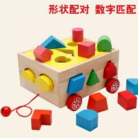 儿童婴儿积木 一周岁半男宝宝玩具0-1-2-3岁以下早教女孩