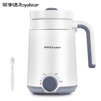 荣事达养生壶全自动加厚玻璃多功能电热烧水壶花茶壶黑茶煮茶器煲YSH1563