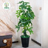 如意发财树仿真植物盆栽假花盆景大型客厅落地塑料装饰花