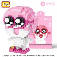 LOZ微钻积木12星座同道大叔合集益智拼装玩具3D立体拼图9562-9575