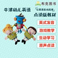 现货牛津 get set go 手偶娃娃 hand puppets 牛津大学出版社幼儿园英语教材3-6岁儿童启蒙公立幼儿