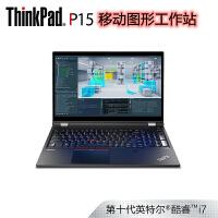 联想ThinkPad P15(DD02)15.6英寸专业设计师图站(i7-10850H 16G 512G SSD RTX