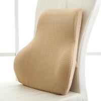 椅子靠�|大��k公室���棉�o腰靠枕可拆洗汽�座椅靠背�|