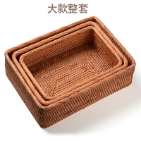 桌面杂物零食长方形编织筐藤编织纯手工收纳筐水果储物篮