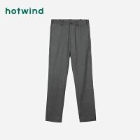 【4.4-4.6 1件3折】热风男士休闲裤F04M8404