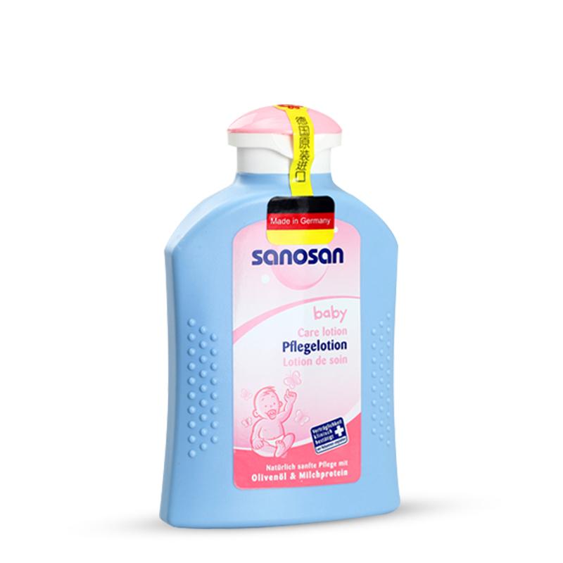 哈罗闪婴儿润肤乳液 德国原装进口宝宝柔润护肤乳霜 儿童保湿乳液