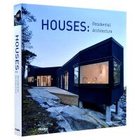 HOUSES RESIDENTIAL ARCHITECTURE住宅建筑 居住室内外建筑设计书