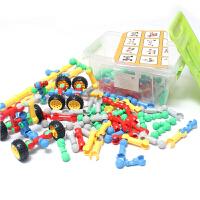积木塑料拼插 百变赛车积木幼儿园拼装玩具3岁以上