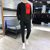 春秋款班服潮流韩版一套两件男生运动休闲套装青少年初中学生卫衣