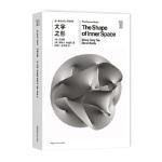 【正版直发】推动丛书宇宙系列:大宇之形 [美]丘成桐 史蒂夫纳迪斯 9787535794482 湖南科技出版社