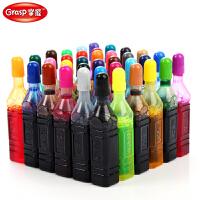 掌握水彩笔补充水36色补充液12色18色24色可水洗软头水彩笔墨水
