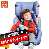 【支持礼品卡】好孩子汽车儿童安全座椅CS609安全金刚宝宝安全座椅9个月-12岁