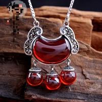 复古泰银链 红石榴石猫眼石如意长命锁女士吊坠项链