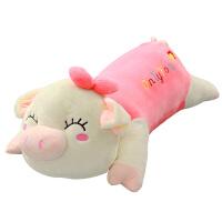 毛绒公仔娃娃送女生 猪猪公仔抱枕2019年吉祥物布娃娃小玩偶女生日礼物床上毛绒玩具 甜美趴趴猪弯眼()