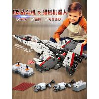 乐高积木飞机系列战斗遥控电动机器人益智拼装玩具男孩新年礼物
