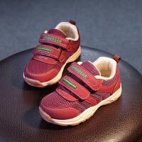宝宝学步鞋儿童鞋机能鞋1-3岁2男童运动软底单鞋秋季女童春秋鞋子