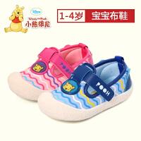 小熊维尼童鞋 女宝宝学步鞋2017年春秋轻便软底1-4岁宝宝鞋婴儿布鞋