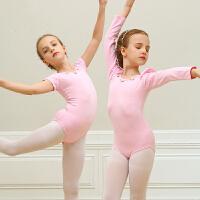 女童舞蹈练功服短袖舞蹈服春夏儿童体操服考级跳舞衣形体芭蕾舞服