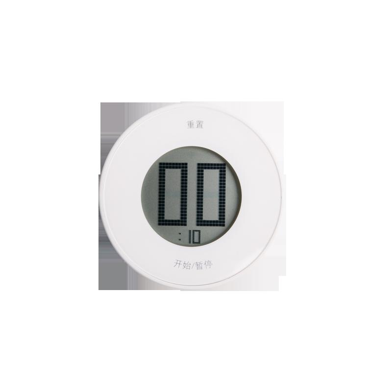 【网易严选春节欢乐季 7折专区】电子磁吸计时器烹饪&生活的时间掌控者