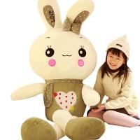毛绒公仔娃娃送女生 可爱毛绒玩具布娃娃流氓兔大公仔抱枕玩偶女孩儿童生日礼物睡觉抱