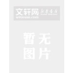 【正版全新直发】审计原理与实务王英姿9787564212872上海财经大