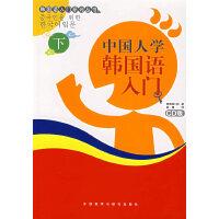 中国人学韩国语入门