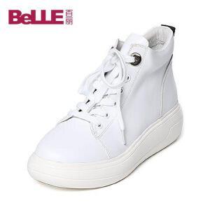 【百丽集团夏季大促,5.28准时开抢】Belle/百丽冬专柜同款牛皮女休闲靴Q6T1DDD6