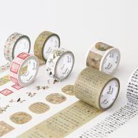 三年二班 古风和纸胶带整卷可撕手账日记diy手帐彩色胶纸装饰贴纸