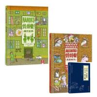*畅销书籍*乐乐趣童书 全2册 MAMOKO妈妈看! 龙的时代 现代世界 全景图画式儿童生活百科4-5-6-7岁亲子阅