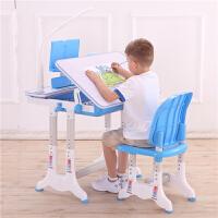 学习桌儿童学习桌 可升降写字桌椅套装组合学生书桌