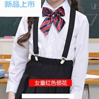 男童女童礼服衬衫西服领结领花儿童男孩女孩小领结演出领带