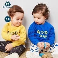 【2件3.8折】迷你巴拉巴拉婴儿卡通卫衣套装2019春装新品婴儿男女宝宝两件套装