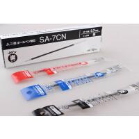 三菱SA-7CN笔芯 三菱笔芯SA-7CN 配笔SN-101