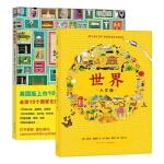 世界城市地图&世界(人文版) 共2册(精)