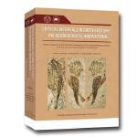 地球历史的关键时期与古生物革新