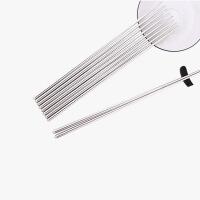 当当优品 加厚不锈钢加长筷子 36厘米