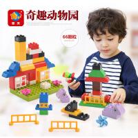 惠美HM168 小动物园积木66PCS 大颗粒儿童玩具拼插塑料积木
