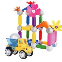磁力片儿童智力玩具吸铁磁力棒男孩女孩拼装接积木片