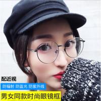 防辐射眼镜男女蓝光护目平面无度数圆框复古素颜电脑近视眼睛网红