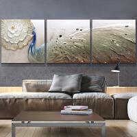 客厅挂画沙发背景墙画3D浮雕画立体装饰画现代无框三联墙壁画孔雀SN5761 80*80cm 拼套(3片装)